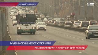 Ограничение движения по Мызинскому мосту снято