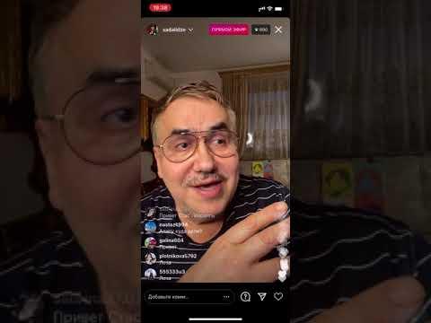 Станислав Садальский про Аллу Пугачеву 13.02.21 прямой эфир Инстаграм
