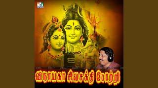 Ithaya Vinayaga - YouTube