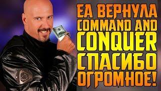 EA НАНОСИТ НОВЫЙ УДАР! || E3 2018