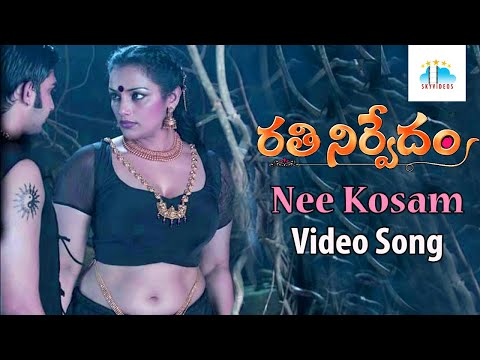 Rathinirvedam Hot Songs HD  ll Shweta Menon