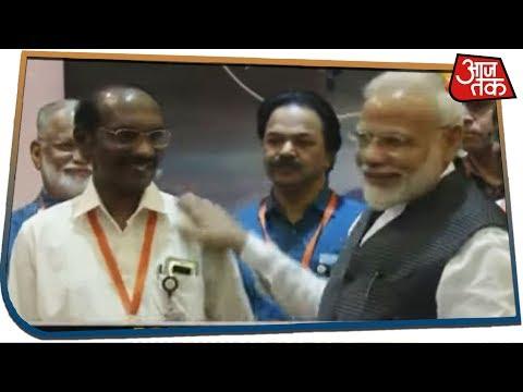 PM Modi ने ISRO के वैज्ञानिकों की पीठ थपथपायी   हौसला बढ़ाकर लिया विदा!