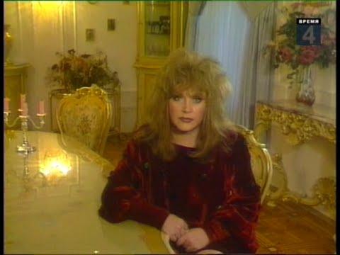 """Алла Пугачева - Интервью и """"Бессонница"""" (Песня года 1995)"""
