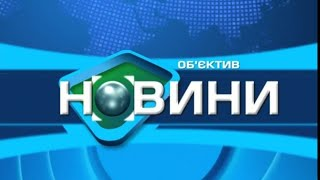 """""""Объектив-новости"""" 14 июля 2021"""