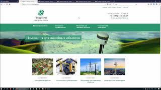 01 Обзор сайта и регистрация