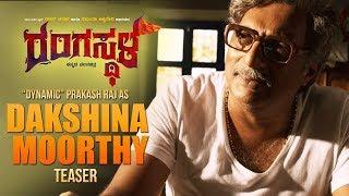 gratis download video - Dynamic Prakash Raj as Dakshina Moorthy - Rangasthala Kannada Movie | In Theatres from July 12th