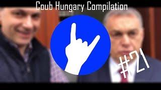 Magyar Coub Compilation #21