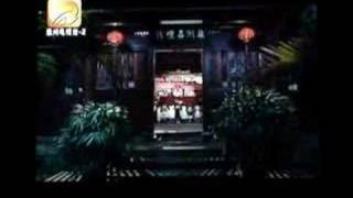 preview picture of video 'Quanzhou City Spot'