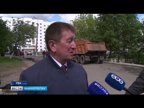 В Уфе стартовала республиканская программа «Башкирские дворики»