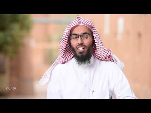 أي الإسلام خير ؟؟