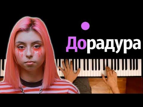 Дора — Дорадура ● караоке | PIANO_KARAOKE ● ᴴᴰ + НОТЫ & MIDI