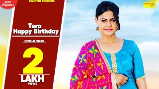Tera Happy Birthday | Sonam Tiwari | Sandy Sharma | Annu Sardana | New Haryanvi Songs Haryanavi