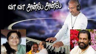 Jingunamani Song Karaoke - Jilla Tamil Movie   Vijay   Kajal
