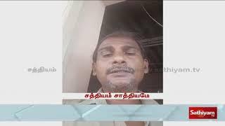 சத்தியம் சாத்தியமே: ஆட்டோ - கால் டாக்ஸி இயங்க அரசு அனுமதிக்குமா ? |sathiyam sathiyame|29-05-2020|