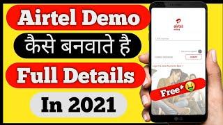 Airtel demo kaise banvaye   Airtel Demo Sim Registration   Airtel Mitra ID   IN 2021   #Airtel