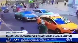 Въехавший в пешеходов в Москве водитель признался: был за рулем 20 часов и мало спал