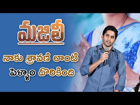 Naga Chaitanya at Majili Movie Team Success Interview