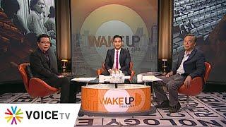 WakeUpThailand ประจำวันที่ 5 พฤศจิกายน 2562