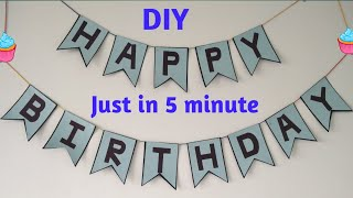 DIY Birthday Banner |Birthday Decoration Idea At Home |Party Decoration  |How To Make Banner|easy