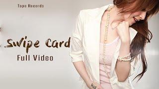 Swipe Card  Karan Bhanot