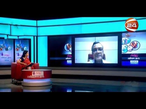 সামাজিক ও করোনা সংক্রান্ত বাতব্যাধির প্রভাব | মেডিকেল 24 | 26 March 2021