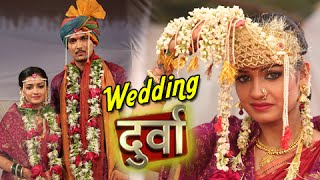 Durva & Keshav's Wedding Pics - Durva - Star Pravah Marathi Serial
