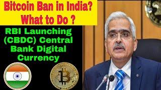 Hat RBI Ban Bitcoin in Indien gemacht