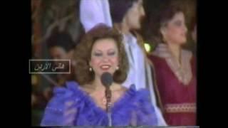 جورجيت صايغ ياغزيل دلعونا حفلة في سورية