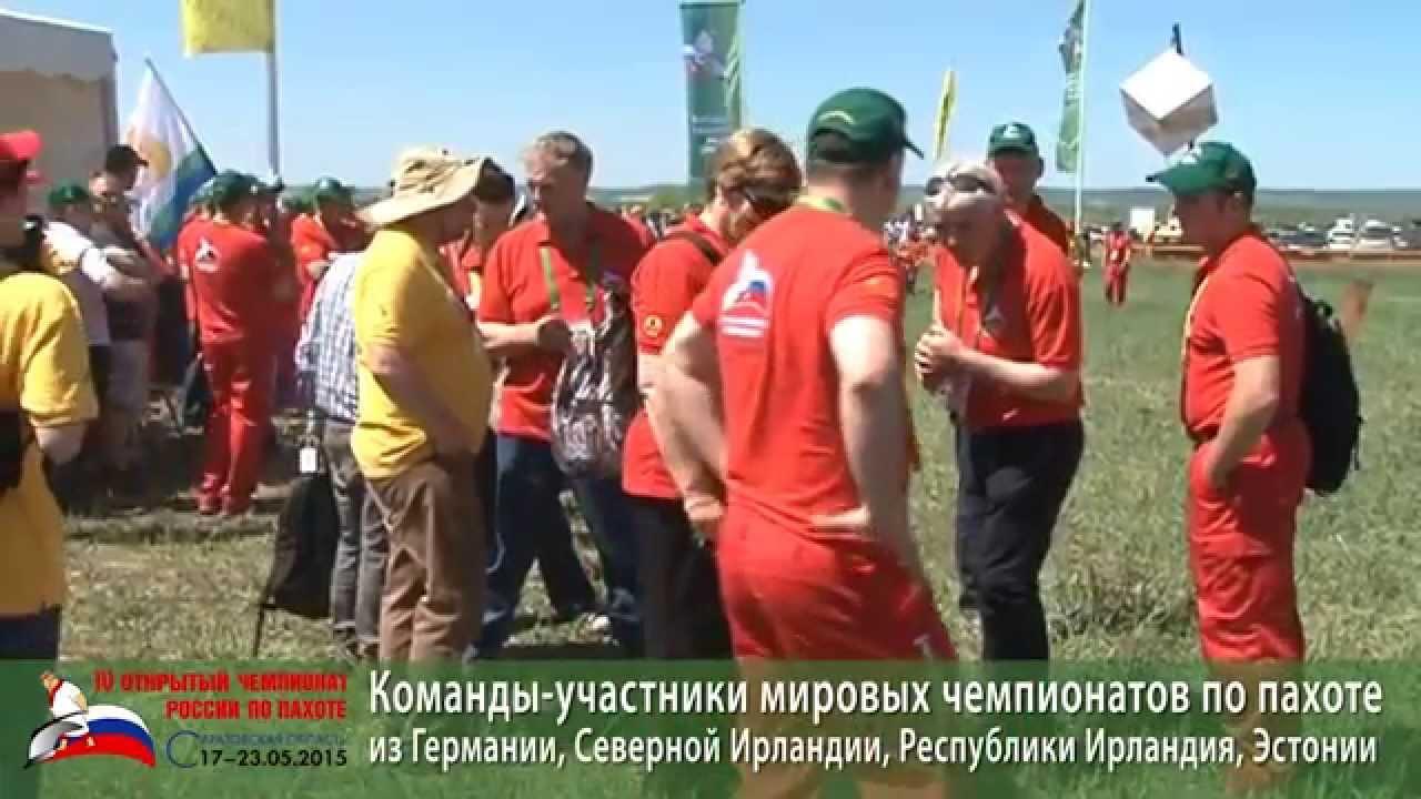 IV Открытый чемпионат России по пахоте (фильм)