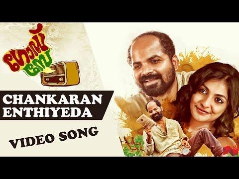 Sankaran enthiyeda video song from God Say - Sannidhanandan