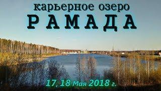 Места для отдыха и рыбалки в свердловской области