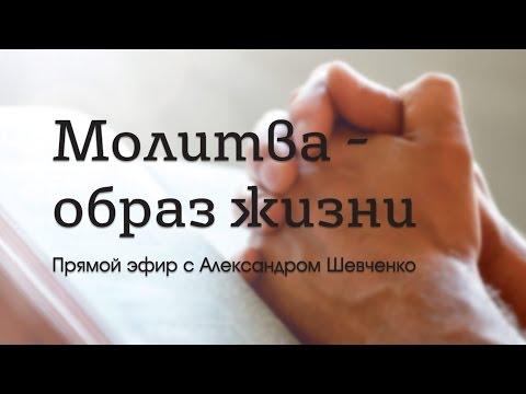 Молитвы для снятия кармических проблем