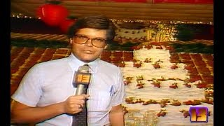From 1985: Florida Strawberry Festival opens
