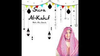 SURA KAHF Abu Samih