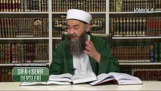 Şifâ-i Şerîf Dersleri 11. Bölüm