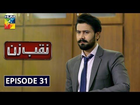 Naqab Zun Episode 31