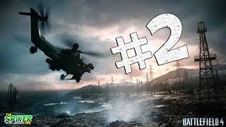 Battlefield 4: VIP- персоны #2