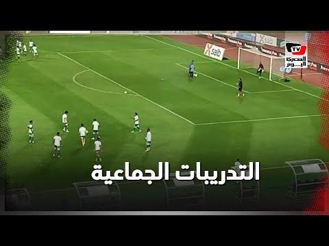 بدء التدريبات الجماعية قبل انطلاق المباراة بين الزمالك والمصري البورسعيدي