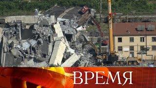 Обрушение моста в Генуе шокировало всю страну и стало трагедией национального масштаба.