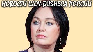 Лариса Гузеева разошлась с мужем. Новости шоу-бизнеса России.