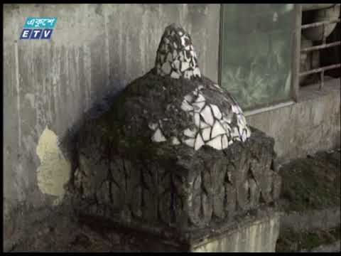 চট্টগ্রামে ধংস হয়ে যাচ্ছে মোঘল আমলের অনেক স্থাপনা | ETV News
