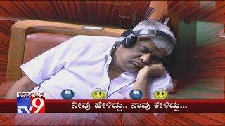 Neevu Heliddu Naavu Keliddu: Operation Kamala Audio Makes Noise In Session