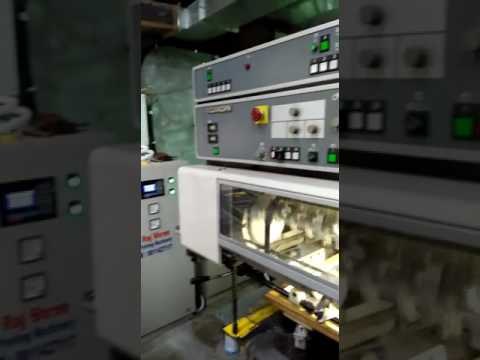 UV Offset Machine