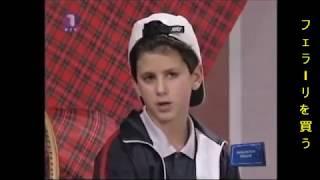 ジョコビッチ7歳が衝撃的すぎるくっそわろたシリーズ
