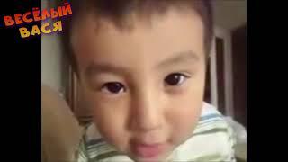 Смешные оговорки детей #8 ● 5 минут смеха до слез! Новые приколы 2019! Смешное видео про детей! Угар