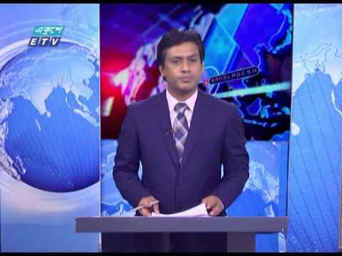 07 Pm News || সন্ধ্যা ০৭ টার সংবাদ || 10 April 2021 || ETV News