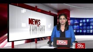 English News Bulletin – October 07, 2019 (9 pm)