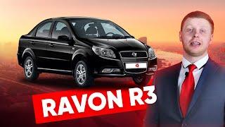 Новая Дэу Нексия: обзор Равон Р3. Новый автомобиль от GM Uzbekistan