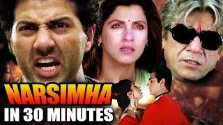 Hindi Action Movie | Narsimha | Showreel | Sunny Deol | Urmila Matondkar | Ravi Behl