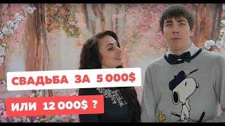 """Свадьба в Минске: цены, что по чем на выставке """"Свадебный салон 2017"""""""